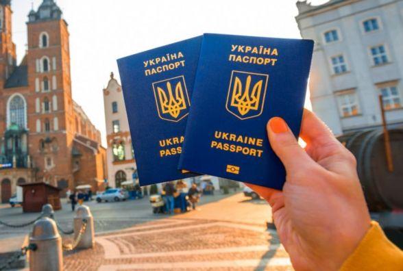 Україна остаточно отримала безвіз. Дивіться як це було (ВІДЕО)