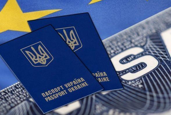 Сьогодні підпишуть рішення про безвіз для України. Дивіться, як це буде