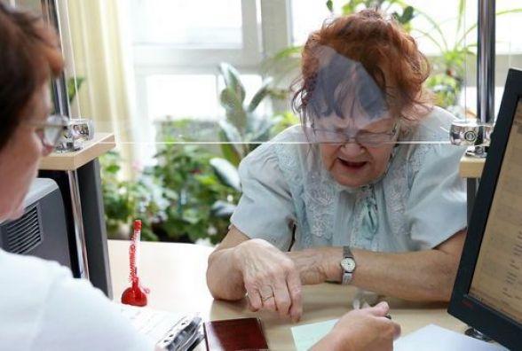 Відкрили сайт, де українці можуть отримати інформацію про пенсію