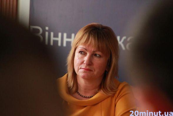 Людмила Щербаківська більше не заступниця голови Вінницької облради