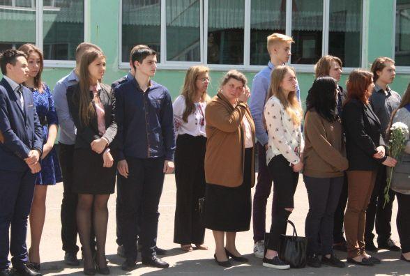 Відкрили меморіальну дошку Андрію Долгову, співробітнику СБУ, який загинув в АТО