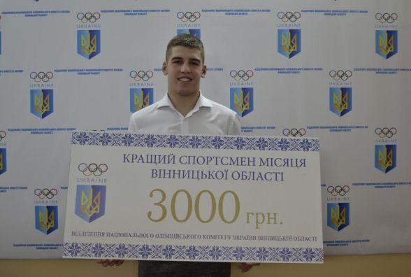 Дзюдоїст з Іллінців Марат Крижанський cтав кращим спортсменом квітня на Вінниччині