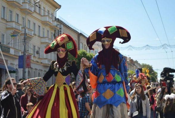 Як проходить День Європи у Вінниці (НАЖИВО)