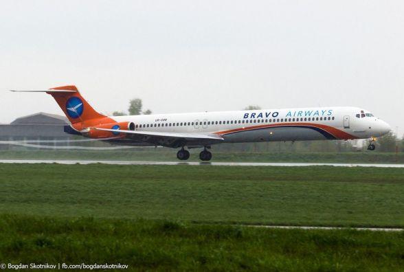 З вінницького аеропорту відкривається ще один рейс до Туреччини. (РОЗКЛАД авіарейсів)