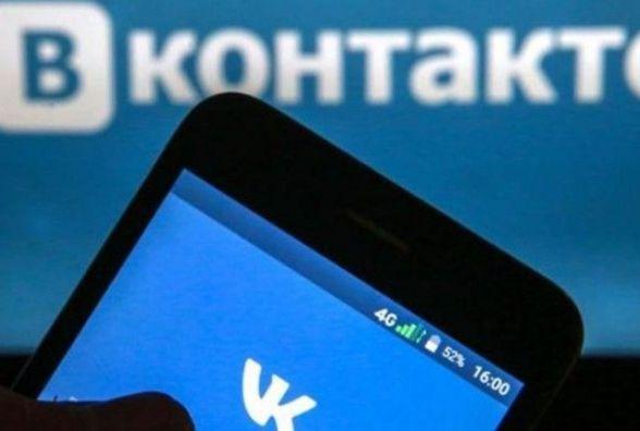 """Три способи: Як можна обійти блокування """"ВКонтакте"""" і """"Однокласників"""""""