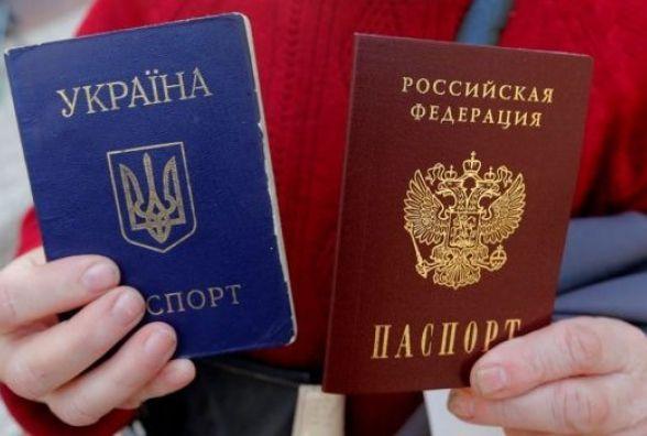 Наступного тижня Верховна Рада може проголосувати за візовий режим з РФ