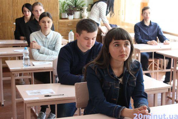 ЗНО у 23 школі: обшуки металошукачем та тести під сигналізацією