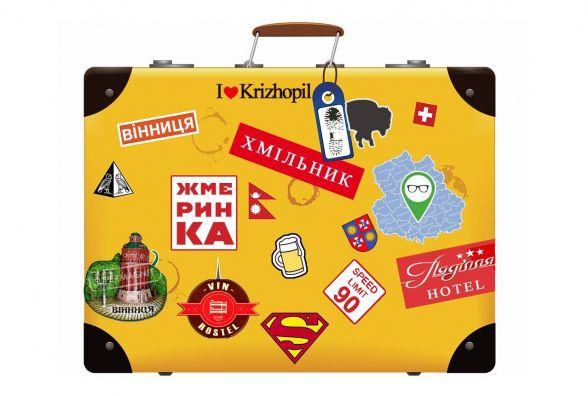 Турист чи домосід? Як добре ви знаєте відомі місця Вінницької області