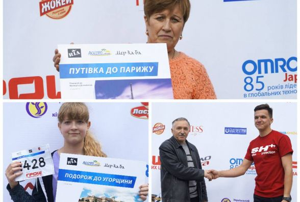 Розіграш призів від RIA: Хто поїде в Діснейленд і Угорщину