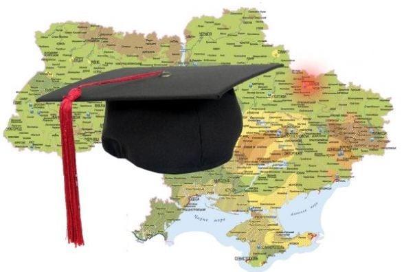 Топ 200 Україна: п'ять вінницьких ВНЗ визнали найкращими