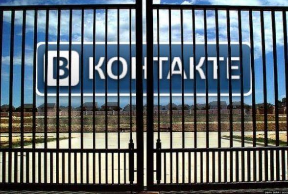 Порошенко відповів на петицію про розблокування «ВКонтакте»