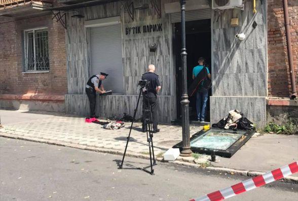 Вибух в бутіку «Париж»: чоловік працівниці виклав невдоволений допис в соцмережі (ФОТО)