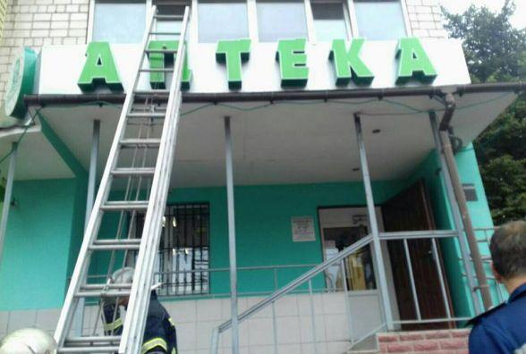 У Вінниці ледь не згоріла аптека (ФОТО)