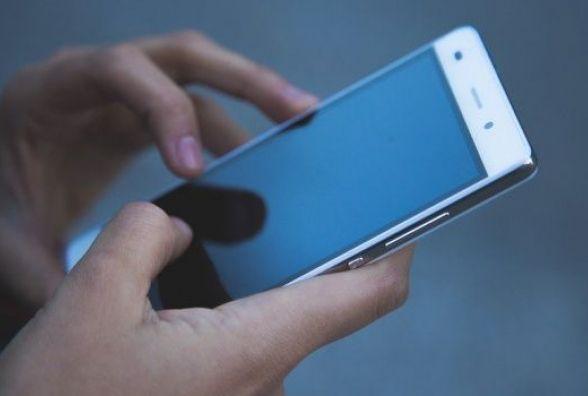 В Україні почне роботу новий оператор мобільного зв'язку з низькими тарифами
