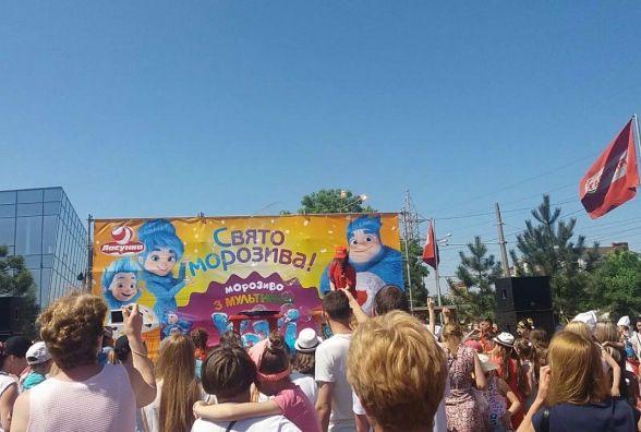 «Мистецькі вихідні»: Вінничан запрошують на свято морозива
