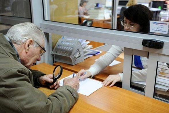 Пенсійна реформа: у «плюсі» залишаться українці, які давно вийшли на пенсію