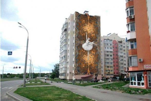 На чотирьох будинках з'являться мурали. Адреси та ескізи малюнків