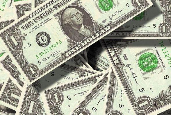 Курс валют на 15 липня: по чому на вихідних долари та євро