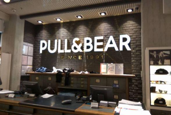 Крадіжка одягу в «Pul and Bear» та «Бершці». В двох дівчаток беруть покази