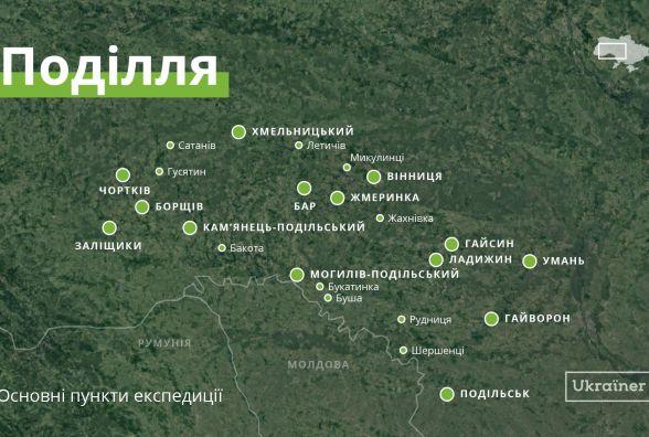 Проект UKRAЇNER шукає де на Вінниччині є цікавинки та надзвичайні люди