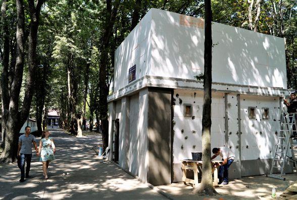 У Центральному парку скоро буде новий атракціон із скарбницею Фараона
