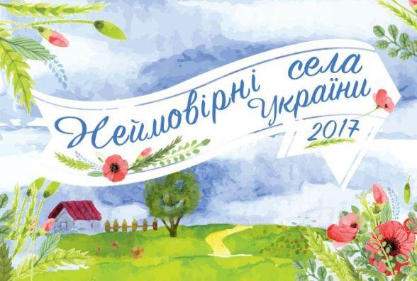 Вінницькі села увійшли в фінал конкурсу «Неймовірні села України 2017»