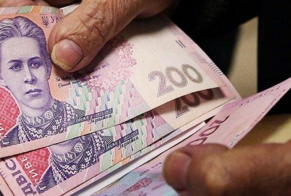 Шахрайки виманили у дідуся  його заощадження — 21 тисячу гривень