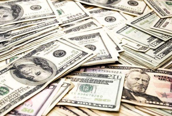 Курс валют. Прогноз експертів яким буде курс долара до 4 серпня