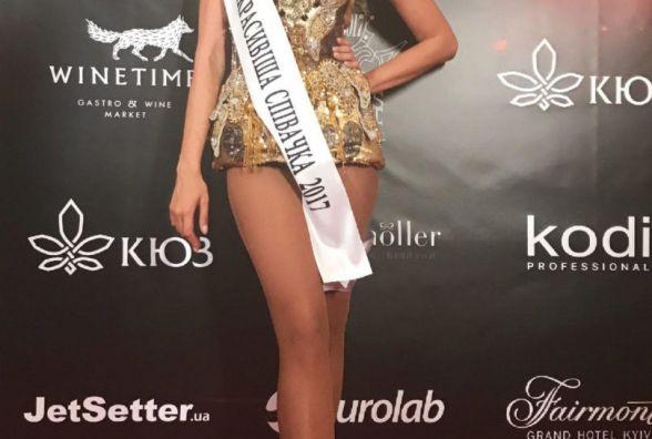 Полякова отримала титул «Найкрасивішої співачки України». Пікантні фото