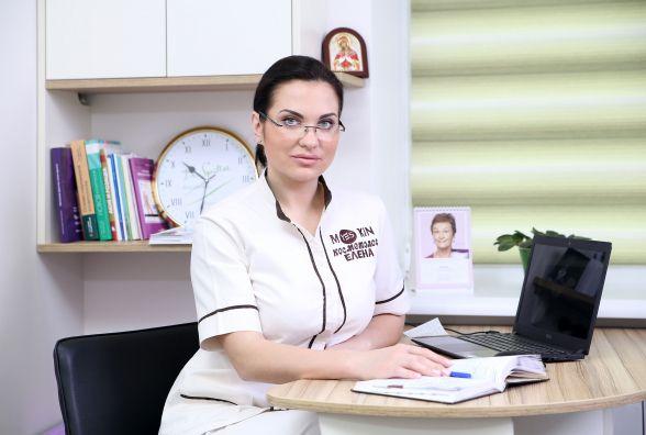 Професійний косметолог Вінниці: хто він? (Новини компаній)