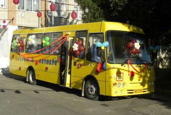 На Вінниччині ще одна школа отримала шкільний автобус