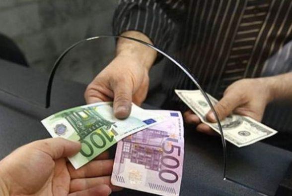 Курс валют від НБУ на сьогодні, 3 вересня 2017 року