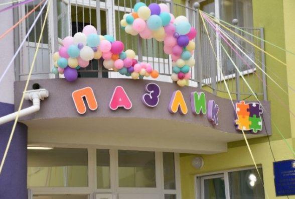 В Академічному відкрили «Пазлик» - садочок для понад 200 дітей