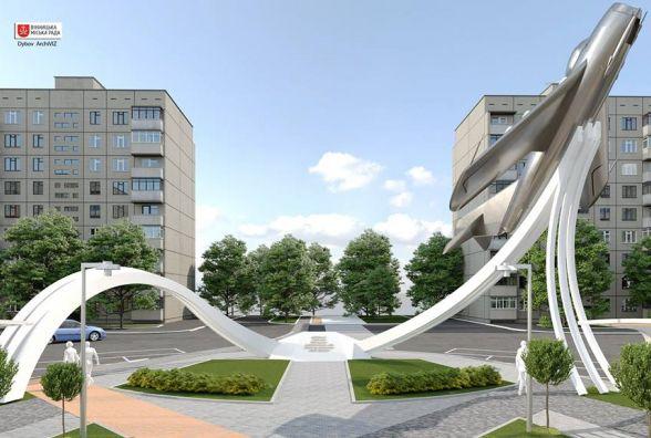 «Лежачий» МіГ. Скульптор пропонує змінити постамент на площі Могилка