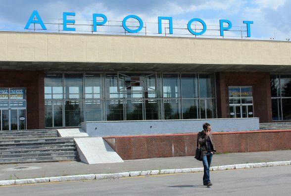 Аеропорту «Вінниця» дали 200 мільйонів — ЗМІ. Наші не в курсі