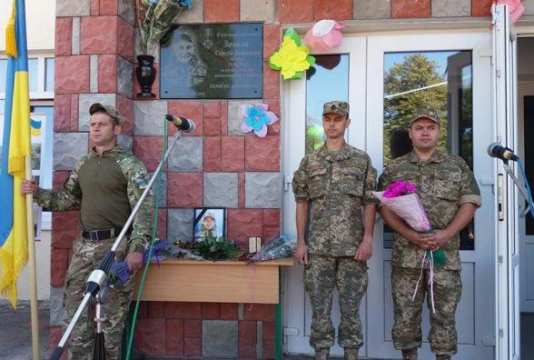 Відкрито меморіальну дошку вінничанину Сергію Завалі - загиблому в зоні АТО