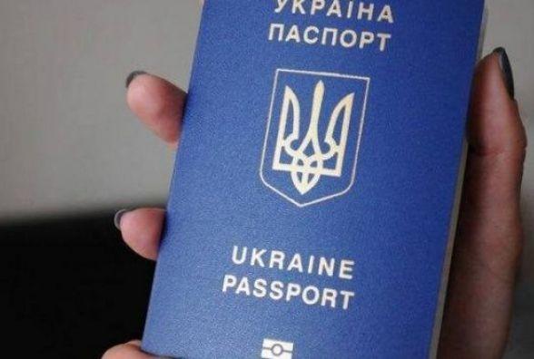 Як швидко оформити і отримати біометричний паспорт