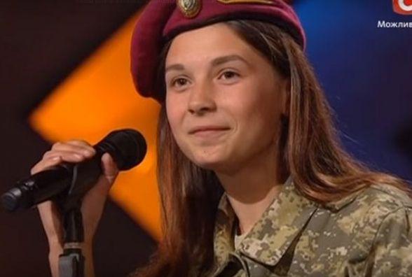 Юна вінничанка у військовій формі заспівала  на шоу «Х-фактор»
