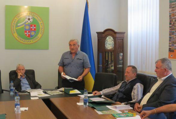 У ДЮФЛ Вінниччини зростає кількість команд та  ліцензованих тренерів