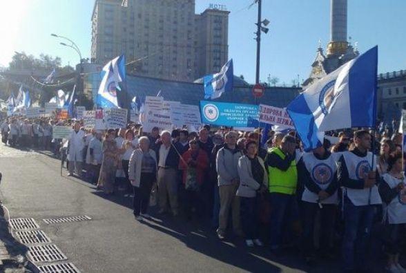 Медики взяли участь в протестах проти медичної реформи. Про що домовились