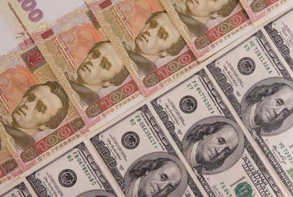 Курс валют від НБУ на сьогодні, 24 вересня 2017 року