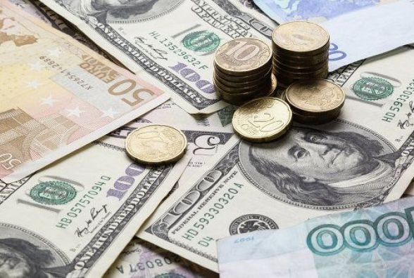 Курс валют від НБУ на сьогодні, 27 вересня 2017 року