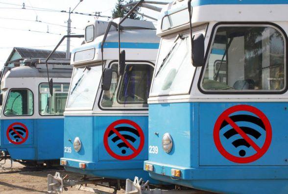 Чому в трамваях не завжди працює Wi-Fi?
