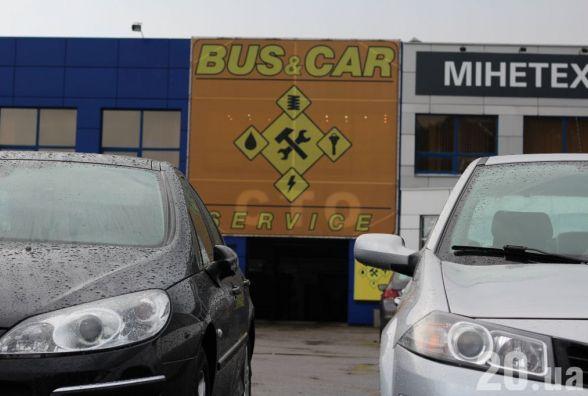 Що пропонує універсальний і мультибрендовий автосервіс Bus&Car (Новини компаній)
