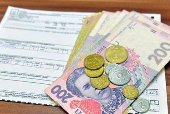 Новації від Кабміну: В Україні змінюється порядок нарахування субсидій