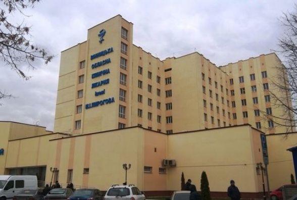 """Хірургічний центр """"Пироговки"""" прийматиме 225 пацієнтів одночасно"""
