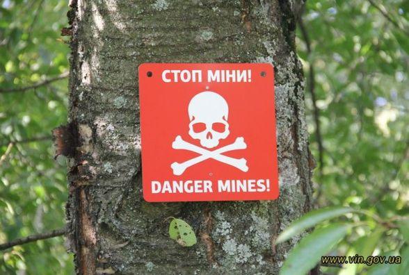 Не ходіть до лісу біля Калинівки – рятувальники попереджують про небезпеку