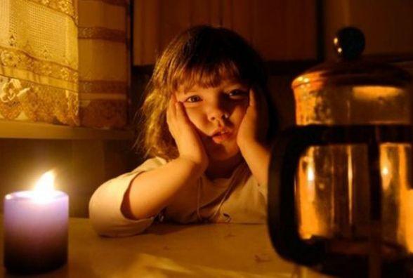 В четвер мешканці двох вулиць дев'ять годин сидітимуть без світла