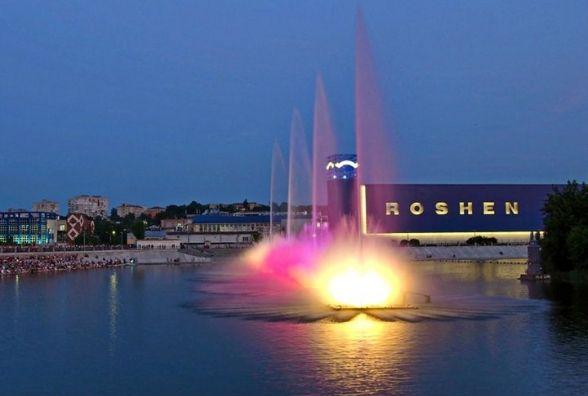 Через вибухи в Калинівці зірки не виступатимуть на закритті фонтану Roshen