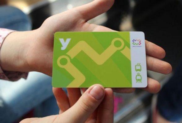 П'ять тисяч гривень за дизайн електронного квитка. Мерія оголосила конкурс